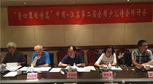 《童心里的诗篇》中国·江苏全国少儿诗会创作大赛获奖作品