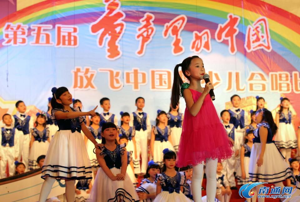 """""""童声里的中国少儿艺术创研活动基地""""获中央文明委表彰"""
