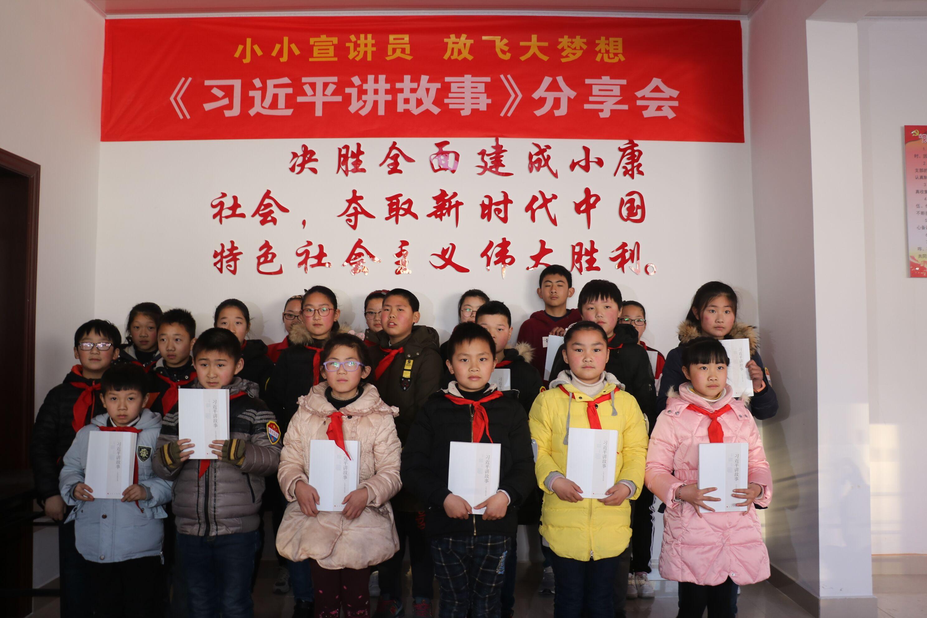 领袖故事激励青春梦想   通州青少年分享《习近平讲故事》
