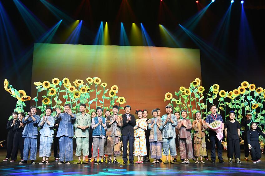 音乐儿童剧《青铜葵花》,5月29日在宁首演