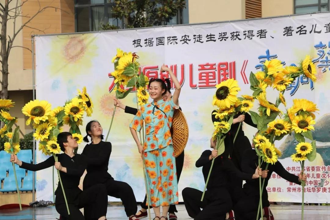 大型儿童剧《青铜葵花》2019年全省巡演走进南京