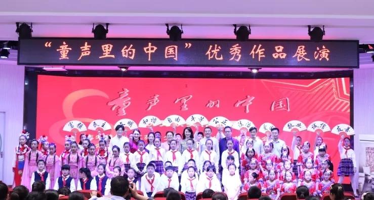 """""""童声里的中国""""优秀作品展演活动走进南通"""