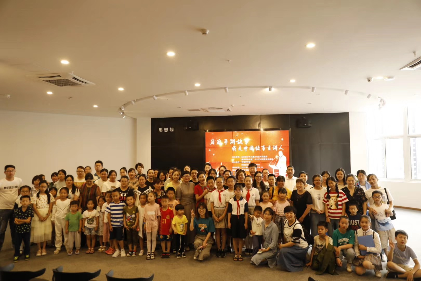"""《习近平讲故事》诵读分享会在南京""""向善家长学校""""举办"""