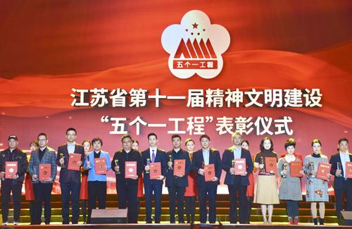 儿童剧《青铜葵花》荣获江苏省五个一工程奖