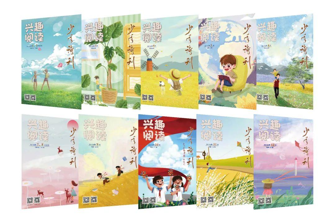 中国诗歌学会会长黄怒波应邀担任《少年诗刊》顾问